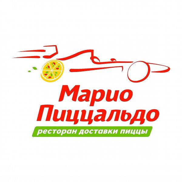 Mario Pizzaldo, Пиццерия, Доставка еды и обедов, Тюмень