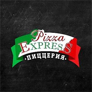 Pizza Express, Пиццерия, Доставка еды и обедов, Тюмень