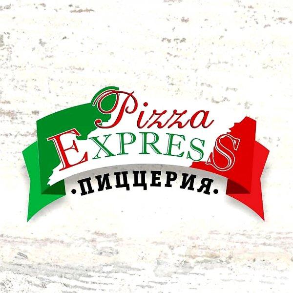 Пиццерия Pizza Express,Пиццерия,Тюмень