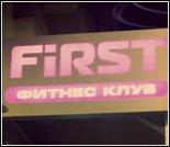 Фитнес-клуб Фест,Фитнес-клуб, Спортивный, тренажерный зал,Тюмень