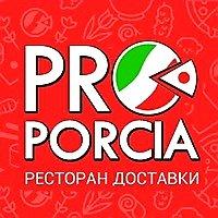 Pro-Porcia, Доставка еды и обедов, Тюмень