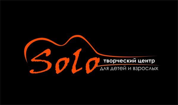 SOLO, творческий центр для детей и взрослых,  Тобольск