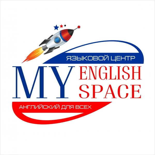 MY ENGLISH SPACE  АНГЛИЙСКИЙ ДЛЯ ВСЕХ, CREATE YOUR OWN ENGLISH SPACE, Мирный