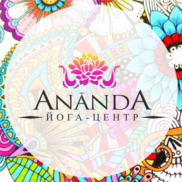 Ananda, Центр йоги, Массажный салон, Спортивный, тренажерный зал, Тюмень