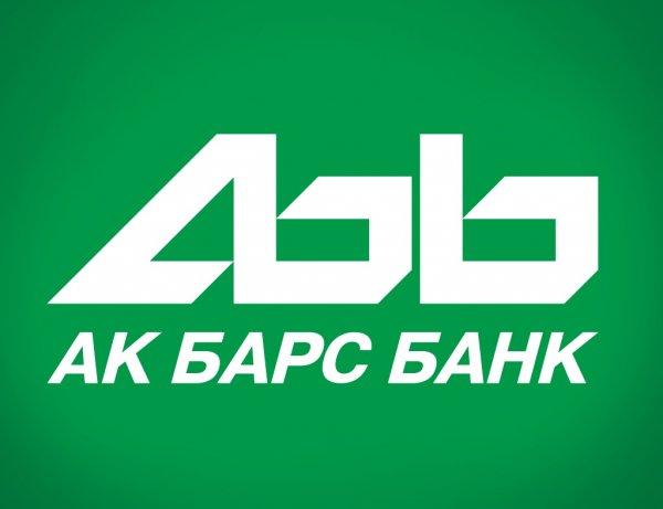 АК Барс Банк,Банк,Тюмень