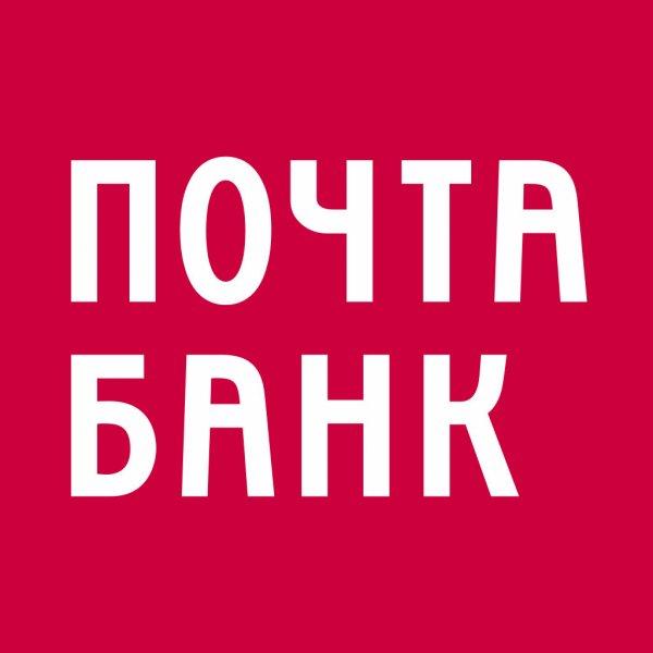 Почта банк,Банк,Тюмень