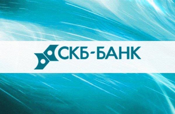 СКБ-банк,Банк,Тюмень