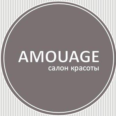 Amouage, Салон красоты, Тюмень