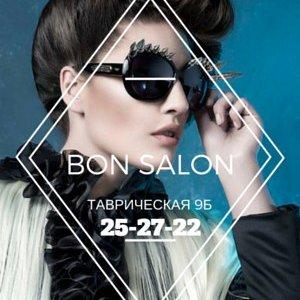 Bon Salon, Салон красоты, Тюмень