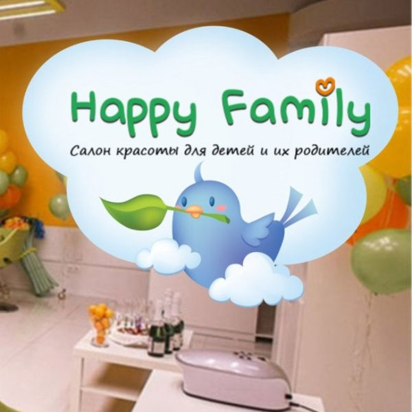 Happy Family,Салон красоты,Тюмень