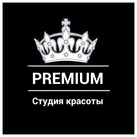 Premium,Салон красоты, Ногтевая студия, Парикмахерская,Тюмень