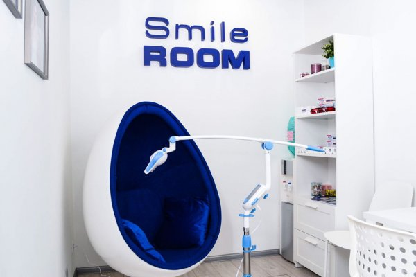 Smile Room,Косметология, Салон красоты,Тюмень