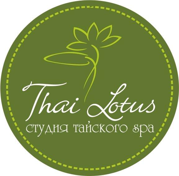 Thai Lotus,СПА-салон, Массажный салон, Центр йоги,Тюмень