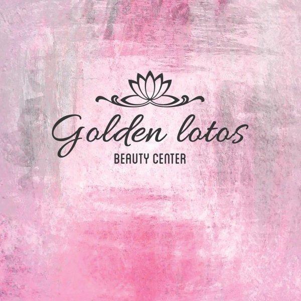 Золотой лотос,Парикмахерская, Салон красоты, СПА-салон,Тюмень