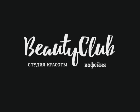 BEAUTY CLUB & COFFEE, , Барнаул