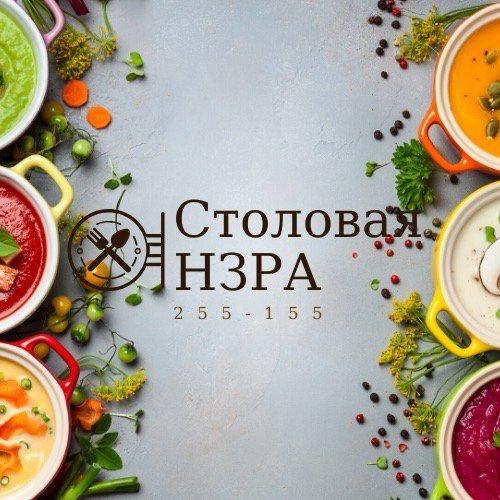 НЗРА, , Нижневартовск