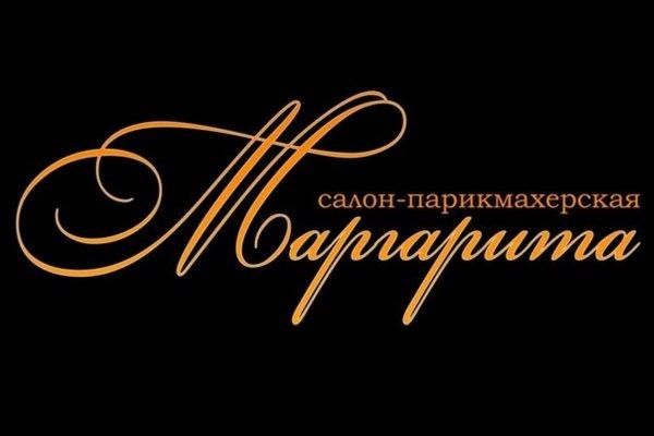 Маргарита,Салон красоты,Тюмень