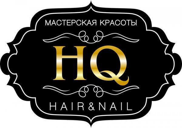 Мастерская красоты Hq, Салон красоты, Тюмень
