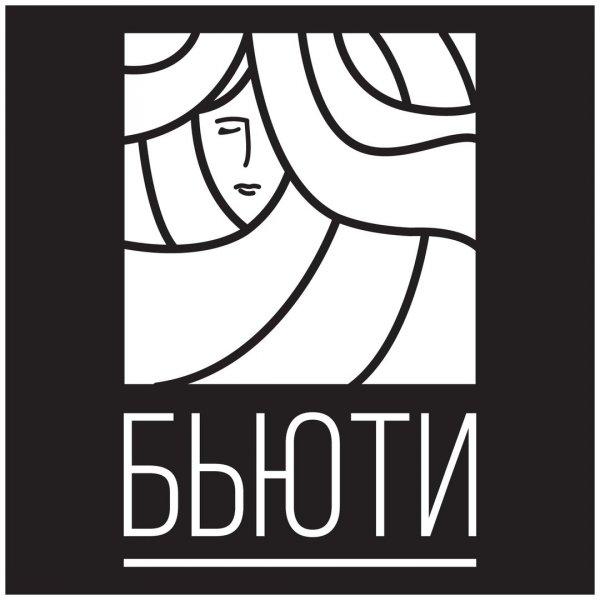 Салон красоты Бьюти,Салон красоты, Ногтевая студия, Парикмахерская,Тюмень
