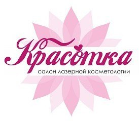 Салон-парикмахерская Красотка,Парикмахерская, Салон красоты,Тюмень