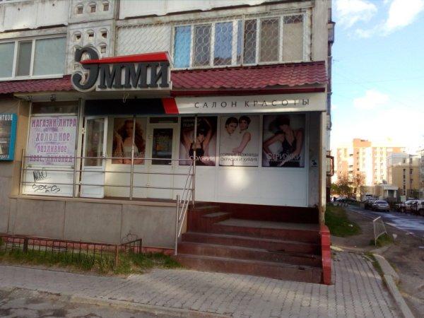 Салон-парикмахерская Эмми,Салон красоты,Тюмень