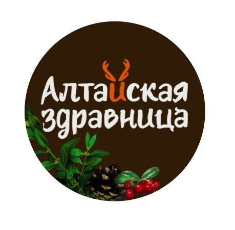 СПА Алтайская здравница,СПА-салон, Массажный салон,Тюмень