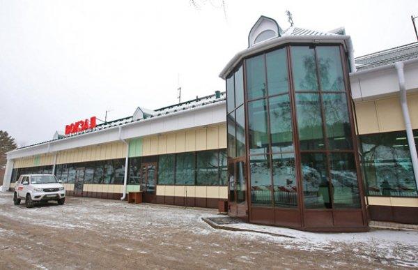 Железнодорожный вокзал Дивногорск,Железнодорожный вокзал,Красноярск