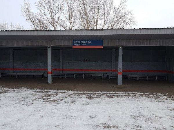Станция Путепровод,Железнодорожная станция,Красноярск