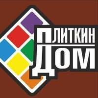 Плиткин ДомМира, 5п ст1
