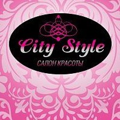City Style,Салон красоты,Тюмень