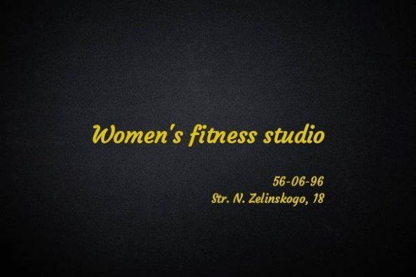 XS women's fitness studio, Фитнес-клуб, Тюмень