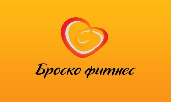 Броско фитнес, Фитнес-клуб, Массажный салон, Тюмень