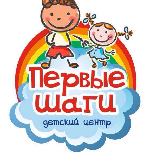 Детский развивающий центр Первые Шаги,Детский сад, Центр развития ребенка,Тюмень