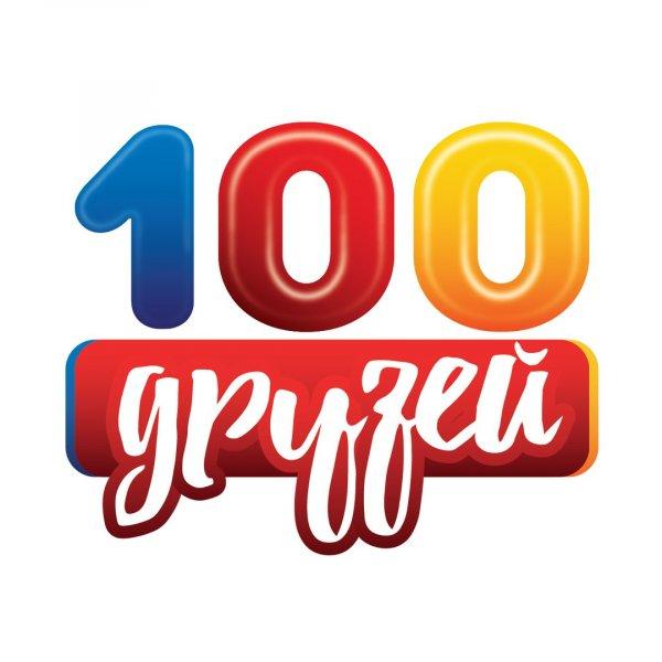 Детский центр 100 Друзей,Центр развития ребенка, Музыкальное образование, Услуги репетиторов,Тюмень