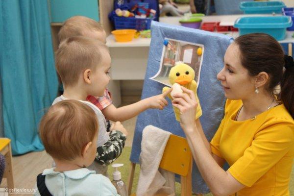 Детский центр ПинКод, Центр развития ребенка, Логопеды, Услуги репетиторов, Тюмень