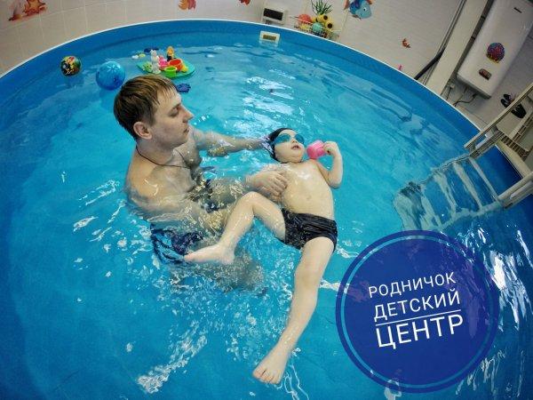 Детский центр Родничок,Центр развития ребенка,Тюмень