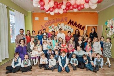Клюква,Центр развития ребенка,Тюмень