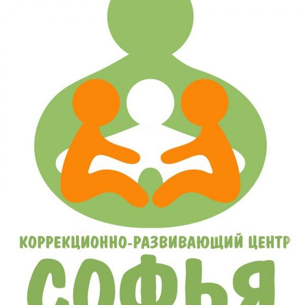 Коррекционно-развивающий центр Софья,Центр развития ребенка,Тюмень