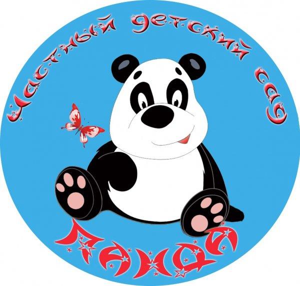 Панда,Детский сад, Центр развития ребенка,Тюмень