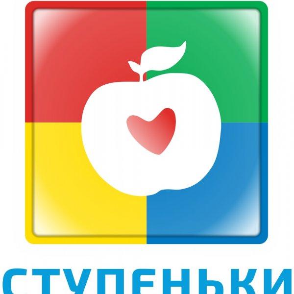 Частный детский сад речевой направленности Ступеньки,Детский сад, Центр развития ребенка,Тюмень