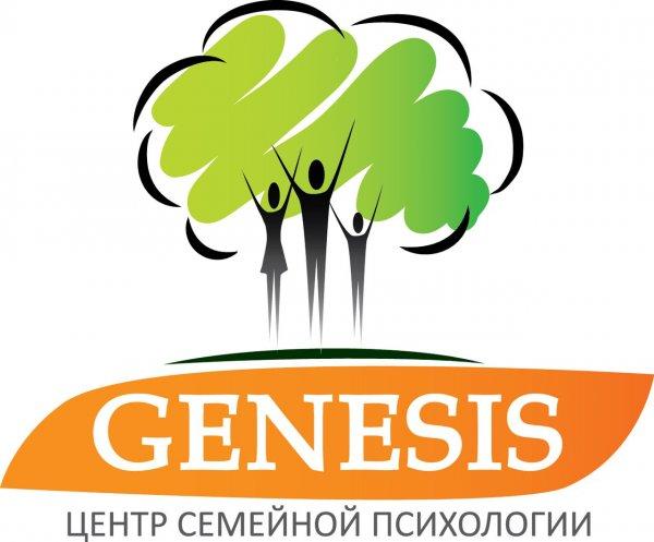 Центр семейной психологии Genesis, Семейное консультирование, Центр развития ребенка, Логопеды, Тюмень