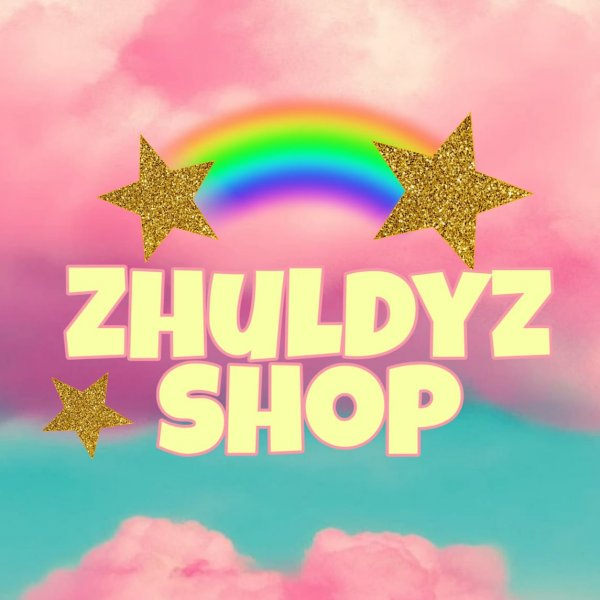 Zhuldyz shop, Розничный магазин,  Каскелен, Карасай