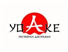 Ресторан доставки Yoake,Доставка еды и обедов,Тюмень