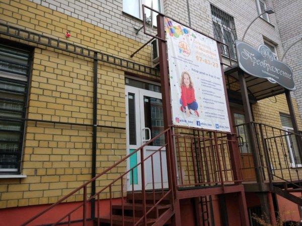 Детский центр интенсивного обучения и речи,Центр развития ребенка, Логопеды, Услуги репетиторов,Тюмень