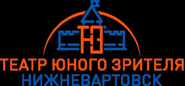 Нижневартовский театр юного зрителя60 лет Октября, 18/1