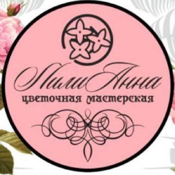 ЛилиАнна, Магазин цветов, Доставка цветов и букетов, Надым