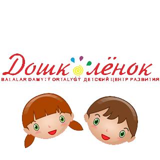 Company image - Детский центр развития