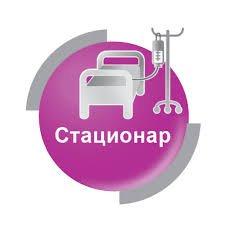 Стационар, Больница для взрослых, Надым