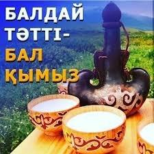 Кумыс и Шубат, Мясная и кисломолочная продукция ,  Талгар