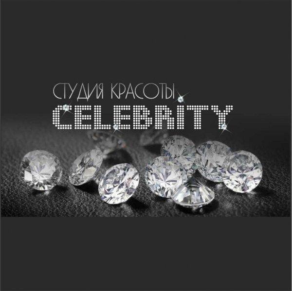 Студия красоты Celebrity,Салон красоты, Визажисты, стилисты,Тюмень